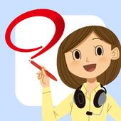 英検®スピーキング模試+ ~先生が弱点診断してくれる!~ icon