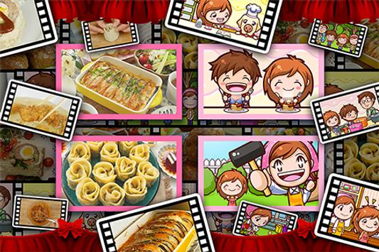 Cooking Mama: Let's cook! स्क्रीनशॉट 6