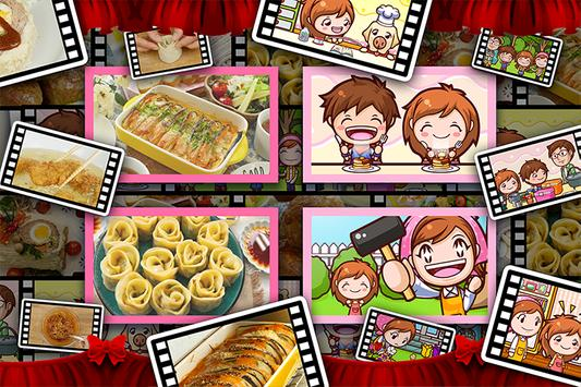 Cooking Mama: Let's cook! स्क्रीनशॉट 22