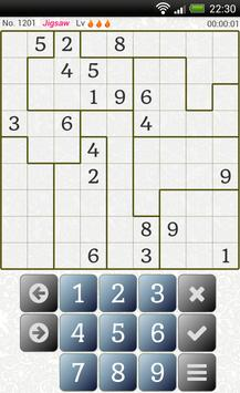 Extreme Difficult Sudoku 2500 captura de pantalla 7