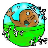 Delusion Creature Capsule Toy icon
