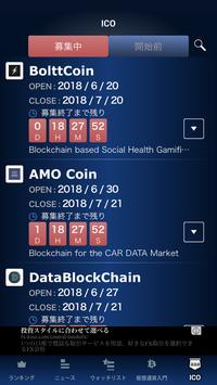 MSMyCrypto screenshot 4
