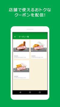 Mos Burger screenshot 2
