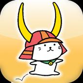 NAVIHIKO icon