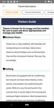 DiGTAIWAN! Taiwan Travel Guide screenshot 1