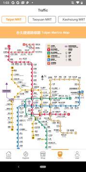 DiGTAIWAN! Taiwan Travel Guide screenshot 6