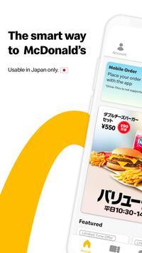 Poster McDonald's Japan