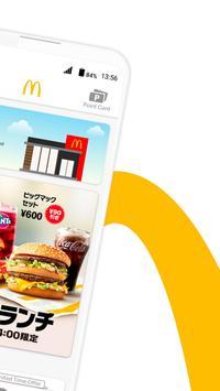 1 Schermata McDonald's Japan