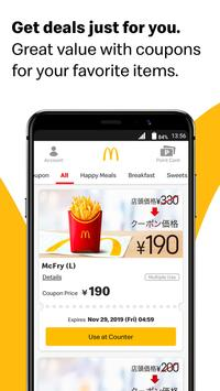 McDonald's Japan screenshot 2