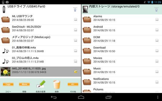 MLUSB Mounter screenshot 7