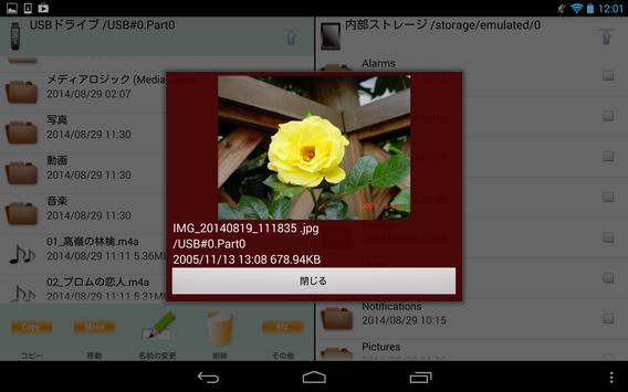 MLUSB Mounter screenshot 10