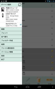 MLUSB Mounter screenshot 11