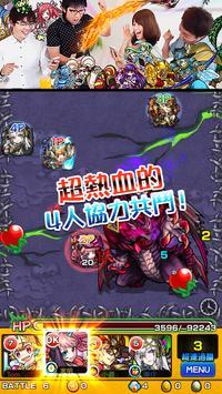 怪物彈珠 screenshot 3