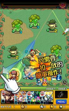 怪物彈珠 screenshot 8