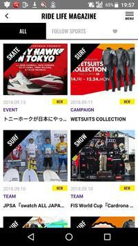 ムラスポ screenshot 1