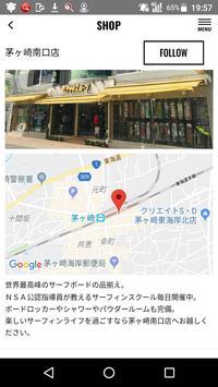 ムラスポ screenshot 7