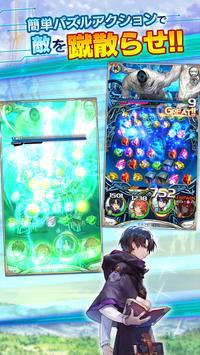 ArkResona -アークレゾナ- screenshot 4