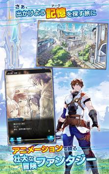 ArkResona -アークレゾナ- screenshot 17