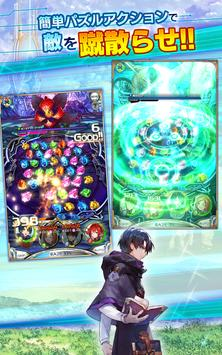 ArkResona -アークレゾナ- screenshot 20