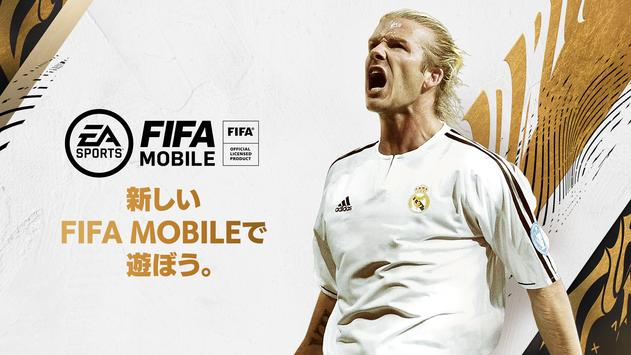 FIFA MOBILE-poster