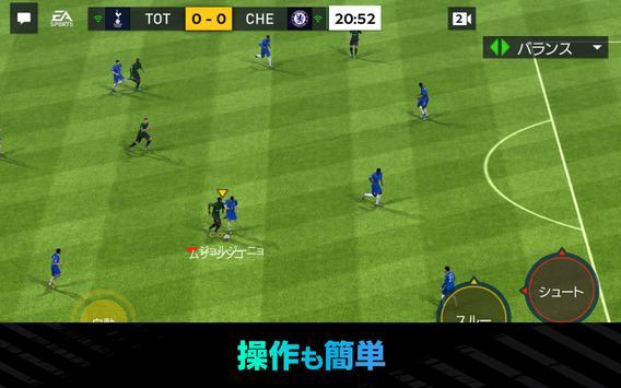 FIFA MOBILE ảnh chụp màn hình 12
