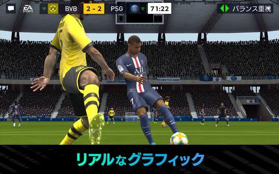 FIFA MOBILE capture d'écran 18