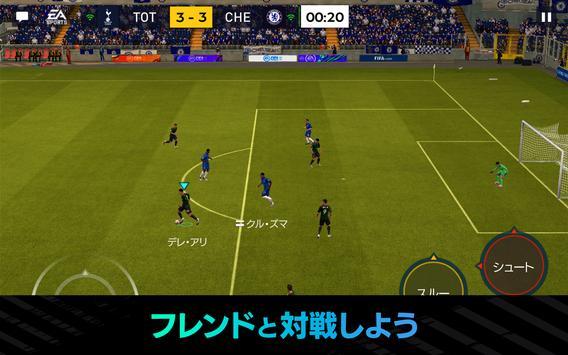 FIFA MOBILE ảnh chụp màn hình 19