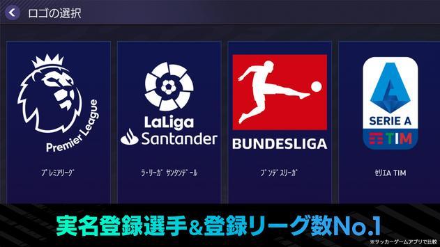 FIFA MOBILE screenshot 1