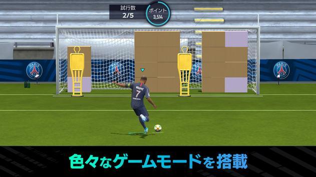 FIFA MOBILE capture d'écran 5