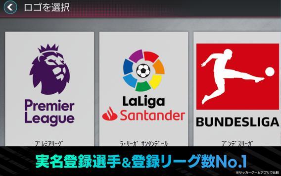 FIFA MOBILE capture d'écran 9