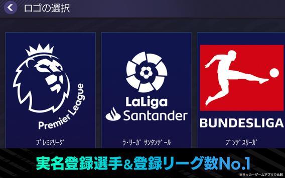 FIFA MOBILE screenshot 9