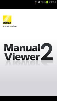 Manual Viewer 2 ポスター