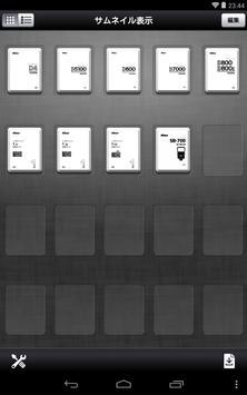 Manual Viewer 2 スクリーンショット 6