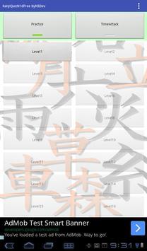 KanjiQuizN1dFree byNSDev screenshot 4