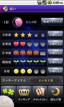 iチャネル screenshot 3