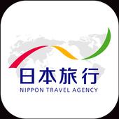 日本旅行 icon