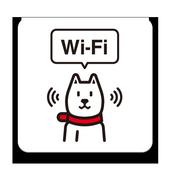 Wi-Fiスポット設定 アイコン