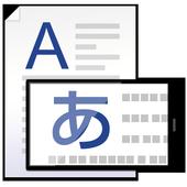 翻訳ファインダー icon
