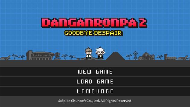 Danganronpa 2: Goodbye Despair Anniversary Edition الملصق
