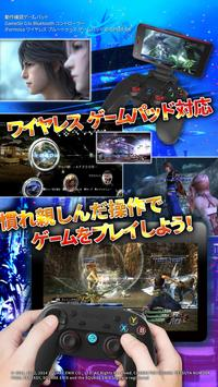 FINAL FANTASY XIII-2 screenshot 20