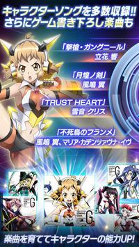 戦姫絶唱シンフォギアXD UNLIMITED スクリーンショット 1