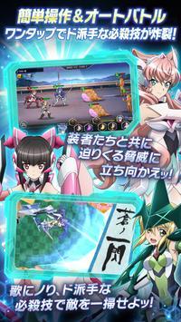 戦姫絶唱シンフォギアXD UNLIMITED スクリーンショット 2