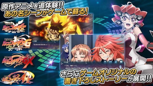 戦姫絶唱シンフォギアXD UNLIMITED captura de pantalla 2
