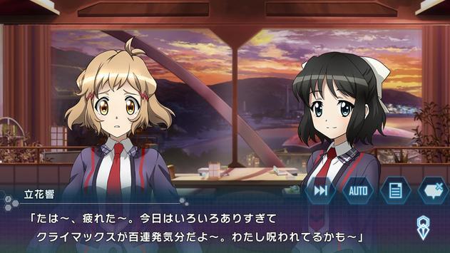 戦姫絶唱シンフォギアXD UNLIMITED スクリーンショット 5