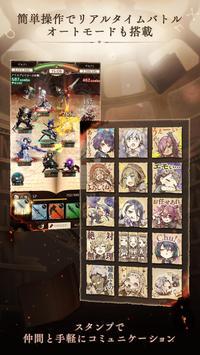 SINoALICE ーシノアリスー Screenshot 4