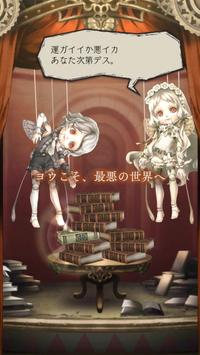 SINoALICE ーシノアリスー screenshot 7