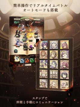 SINoALICE ーシノアリスー screenshot 12