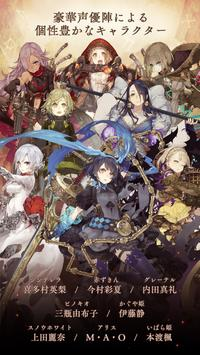 SINoALICE ーシノアリスー capture d'écran 1