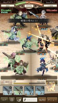 SINoALICE ーシノアリスー capture d'écran 20