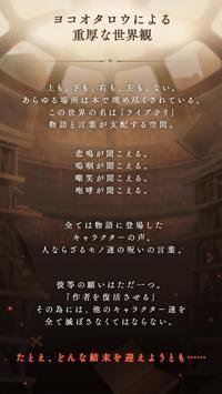 SINoALICE ーシノアリスー 截图 2